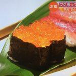 【Nスタ】ワケあってお得!築地のお寿司・温泉宿・半額ケーキ