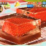 【有吉ゼミ】古民家カフェの夏スイーツ!金魚が泳ぐ!創作水ようかんの作り方