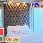 【ヒルナンデス】一級建築士のアイデア住宅!建坪13坪なのにスイートルーム風④ベッドルーム