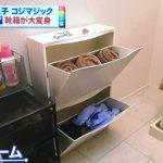 【ミヤネ屋】コジマジック!無印・イケア・ニトリのアイテムで㊙収納術