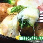 【every.】新感覚のチーズ専門店★チーズチーズカフェ・テーハミング・チーズディッシュファクトリー