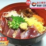【every.】進化する学食!東京大学・和洋女子大学・立教大学