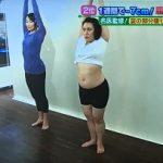 【サタプラ】食事制限なし!夏の部分痩せ③1回2分!腹と尻W改善体操