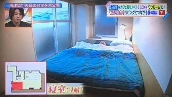 -【ヒルナンデス】一級建築士の自宅訪問★築36年マンションをカフェ風リノベ③寝室