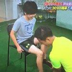 【櫻井・有吉THE夜会】鈴木福くん50メートル走が速くなる方法★木村式メソッド