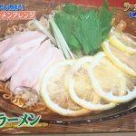 【スクール革命】クックパッド芸人の簡単ラーメンレシピ★醤油味の酢ッパラーメン