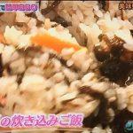 【相葉マナブ】絶品&簡単BBQレシピ★もずくの炊き込みご飯