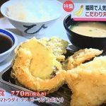 【every.】人気のご当地チェーン店★揚げたて天ぷら・台湾ラーメン・宮のたれ