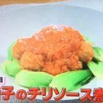 【おびゴハン】残暑に負けない肉料理★北斗晶の高菜ガーリックライス