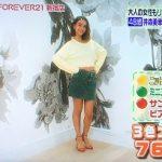 【ヒルナンデス】FOREVER21で3色ショッピング★滝沢カレン・小倉優子・朝日奈央・井森美幸