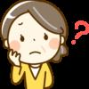 【たけしの家庭の医学】ターメリック味噌の作り方!奥薗壽子のレシピ!認知症予防にカレー!