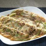 【得損ヒーローズ】シイタケの肉そぼろ風入りチヂミ!捨てないおばさんのレシピ!ポイ食材を活用!
