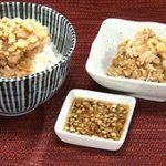【ヒルナンデス】スタミナ納豆の作り方!カリスマ家政婦mako(まこ)さんの時短つくりおきレシピ