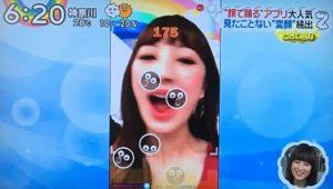 さらにプレイ中の表情はスマホに録画することが出来るので、SNSには見たことのない変顔が続出しているとのこと。