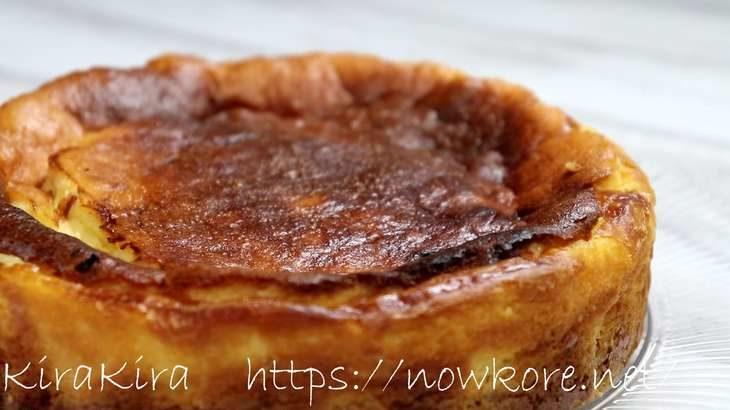 栗原はるみさんのベイクドチーズケーキの作り方・レシピ動画。【栗原家の定番お菓子】