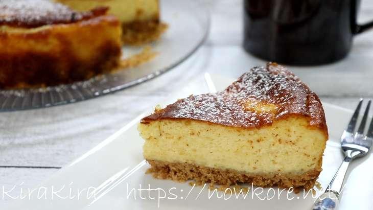 栗原はるみチーズケーキ2