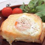 【ヒルナンデス】レシピの女王のクロックマダム風トーストの作り方!シンプルレシピ!にこるんが挑戦!10分以内の簡単インスタ映えレシピ!