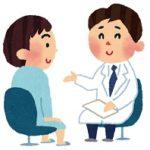 【あさイチ】男性の更年期障害17のチェック項目!男性ホルモン減少でイライラ・やる気が出ない・寝てばかり…男性の更年期障害とは