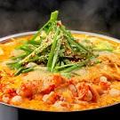 【ノンストップ】もやしたっぷり 節約&お手軽ピリ辛坦々鍋の作り方!1分動画クラシルの人気レシピ!
