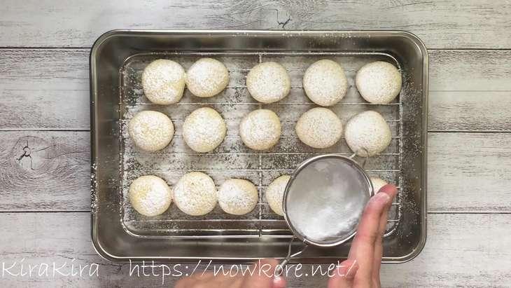 ほろほろクッキー工程7