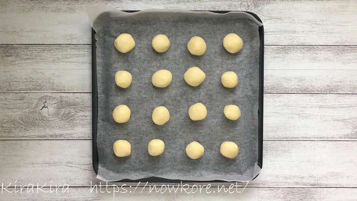 ほろほろクッキー工程6