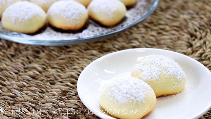 栗原はるみほろほろホワイトクッキー