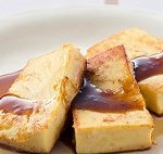 【沸騰ワード】お麩のチーズラスクの作り方!伝説の家政婦しまさんのレシピ!田中律子の自宅で沖縄食材を調理!