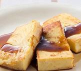 【あさイチ】酒かすフレンチトーストの作り方!秋元さくらの酒粕レシピ!