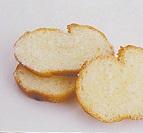 【ヒルナンデス】ディナーロールで簡単ラスクの作り方!コストコのアレンジレシピ!