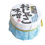 【ZIP】ご飯のおともベスト3!鯛みそ!おじゃこ味噌!にんにくトマトらー油!