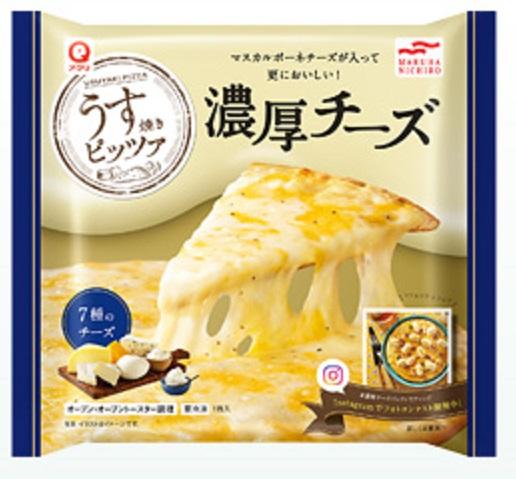 うすやきピッツァ濃厚チーズ