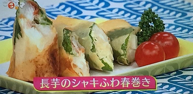 ごごナマ、関好江、レシピ,春巻き,長芋,作り方