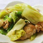 豚バラレタス炒めの作り方。人気和食店賛否両論 笠原シェフのレシピ