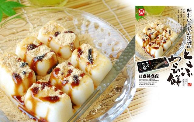 【男子ごはん】おすすめスイーツ豆腐3品!とうふわらび餅、とうふれあちーず、スイーツとうふカラメル!