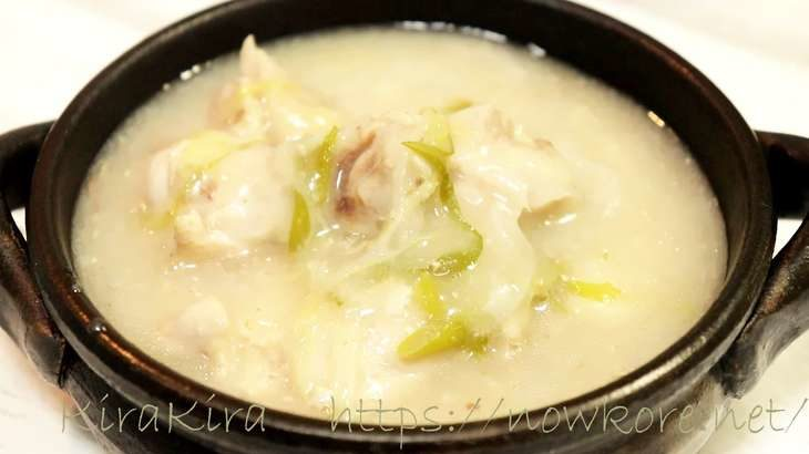 【グッとラック】サムゲタンのレシピ。ギャル曽根さんのサラダチキン参鶏湯!アレンジ料理ランチ 1月7日
