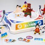 【所さんお届けモオンです】トントンボイス相撲の使い方・魅力!家族で楽しむ最新オモチャin東京おもちゃショー2018
