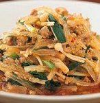【ヒルナンデス】塩チャプチェの作り方!カリスマ家政婦mako(まこ)さんの時短つくりおきレシピ