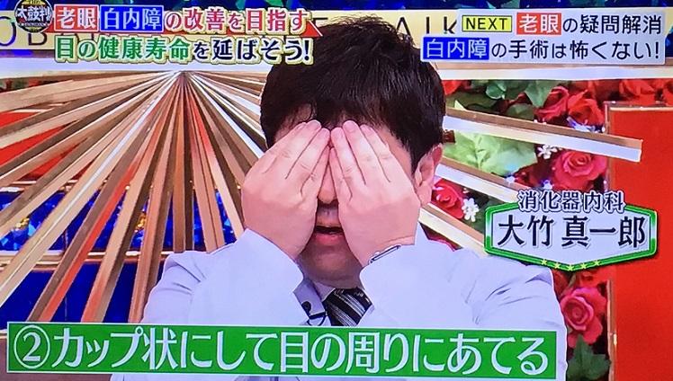 名医の太鼓判酢納豆