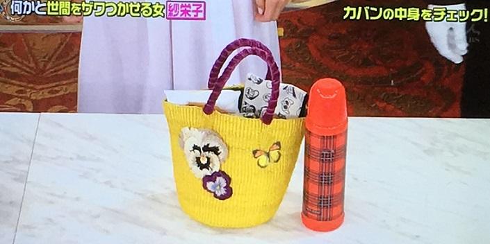 紗栄子バッグ