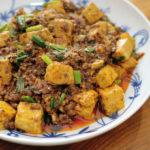 【ダウンタウンDX】麻婆豆腐丼の作り方・レシピ!ギャル曽根さんの真似したくなる簡単家庭料理