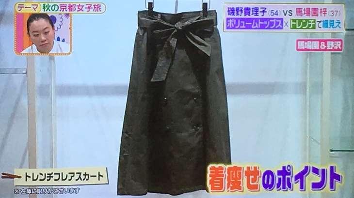 コーデバトル馬場園スカート