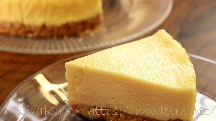 【めざましテレビ】チーズケーキの公式レシピ。MR.CHEESECAKEの人生最高のチーズケーキ(5月7日)