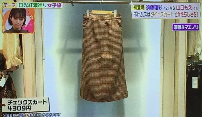 須藤理彩ヒルナンデス