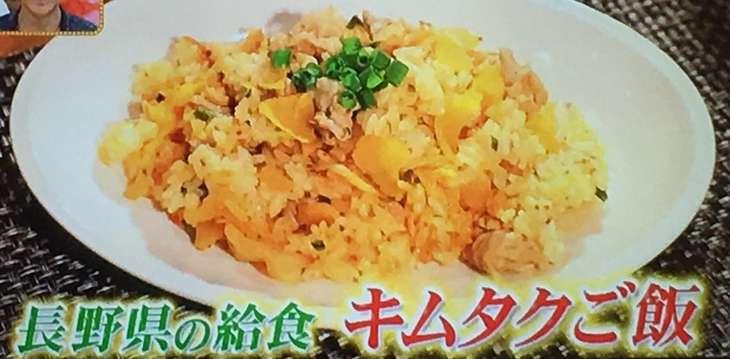 ヒルナンデスマコさんレシピ