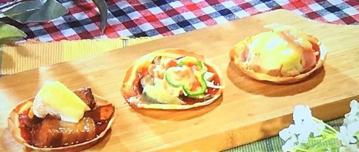 【ヒルナンデス】餃子の皮ピザの作り方!横山めぐみさんの時短レシピ