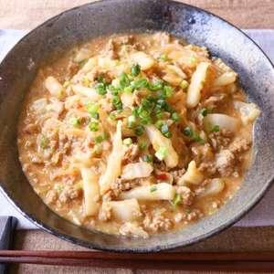 【梅ズバ】もち麦リゾットの作り方!浜内千波さんが考案したダイエットレシピ!【梅沢富美男のズバッと聞きます】