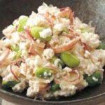 【メレンゲの気持ち】枝豆とカニの白和えの作り方!ピカ子さんのレシピ