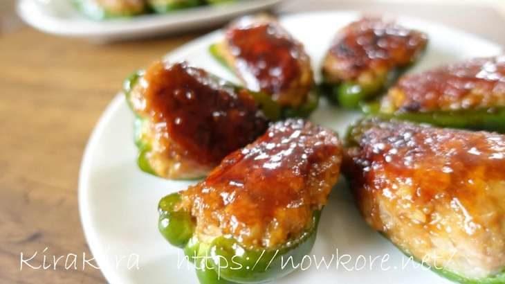 【男子ごはん】ピーマンの肉詰めのレシピ。豚ひき肉で絶品!春の定番ひき肉料理(4月4日)