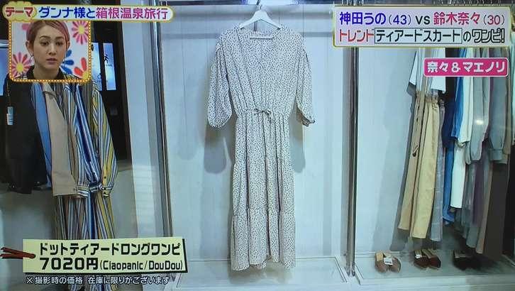 コーデバトル 鈴木奈々