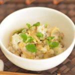 【ヒルナンデス】鶏皮・生姜・ネギの中華風炊き込みご飯の作り方。冷蔵庫の残り物で作る木金レシピ(5月9日)